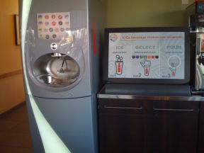 Coke Freestyle Fountain