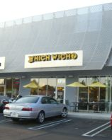 Which Wich? Santa Ana